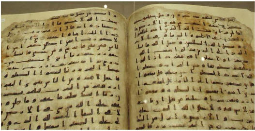 Mus-haf the holy book of Qur'an exhibit in Egypt museum of Islamic art