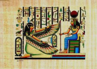 ���� ���� ������ �������� �������� papyrus01.jpg