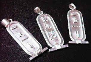 Hieroglyphic silver cartouche