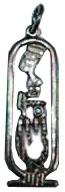 Nefertiti silver cartouche
