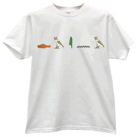 Egyptian cotton T-shirt with name printed in Hieroglyphics
